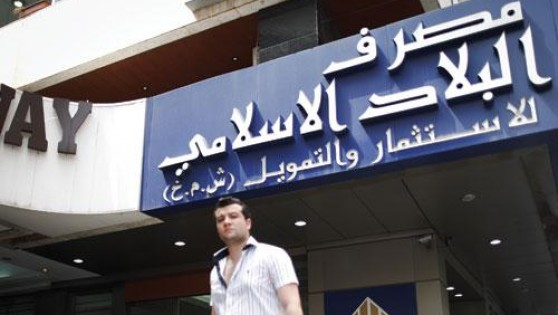 ARAS_Al-bilad-islamic-bank-3